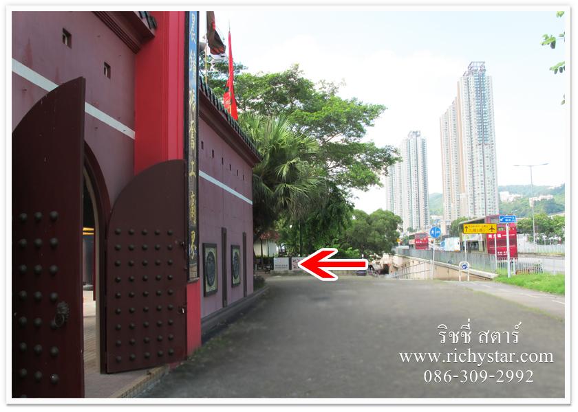 รีวิวการเดินทางไปวัดแชกงหมิว ฮ่องกง รีวิววัดกังหันลม รีวิววัดแชกงหมิว ประวัติแชกงหมิว