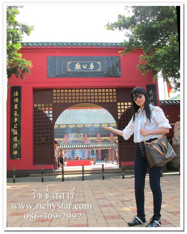 รีวิวการเดินทางไปวัดแชกงหมิว ฮ่องกง