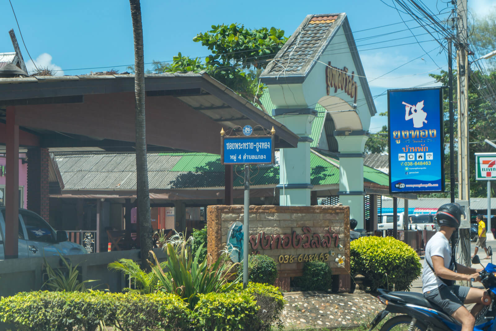 Rayong beach house for rent or sale in Thailand
