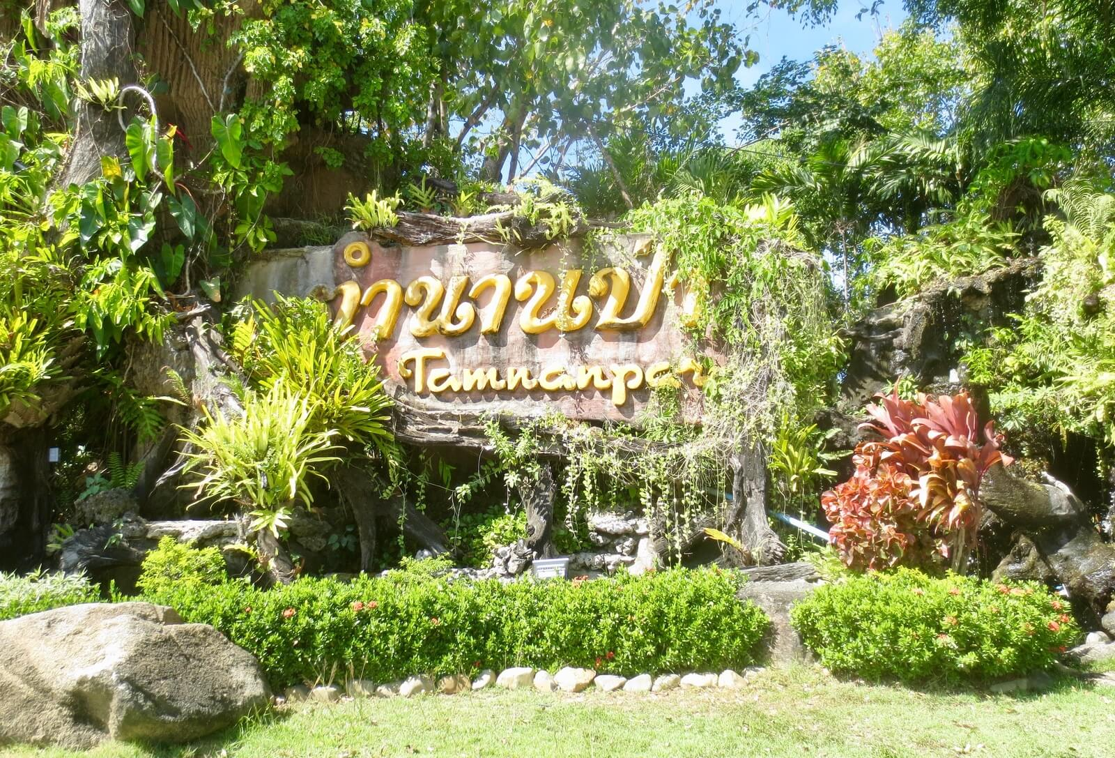 Tamnanpar in Rayong province, Thailand