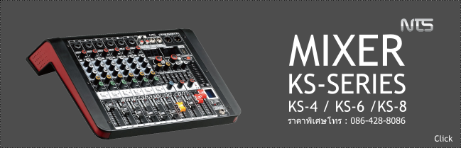 MIXER KS-SERIES NTS
