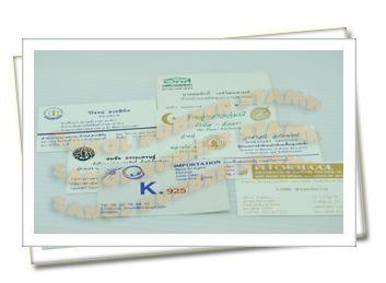 นามบัตรปั้มฟอยด์ / hot stamp business card