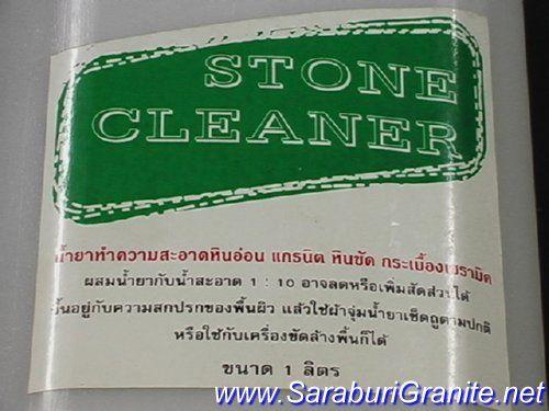 น้ำยาทำความสะอาด แกรนิต หินอ่อน