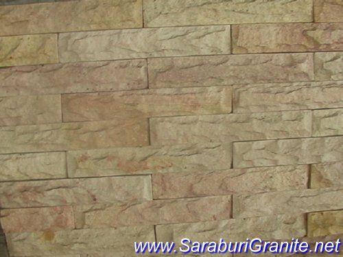 White Sand Stone
