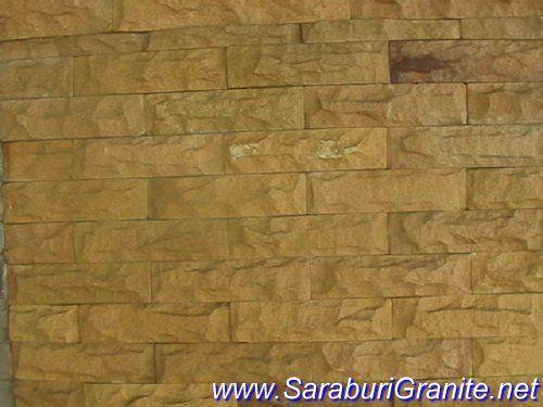 Yellow Sand Stone