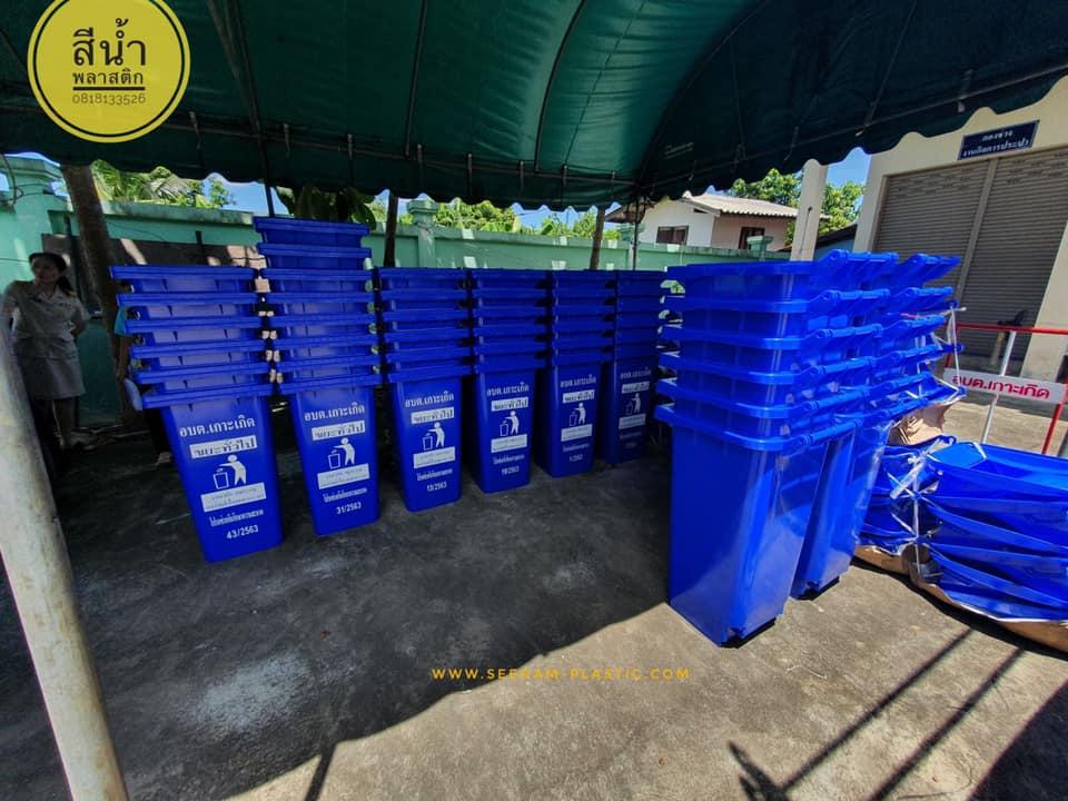 ถังขยะ120ลิตร, ถังขยะพลาสติก120ลิตร, ถังขยะพลาสติก, ถังขยะเทศบาล, ถังขยะกทม, ขายส่งถังขยะพลาสติก