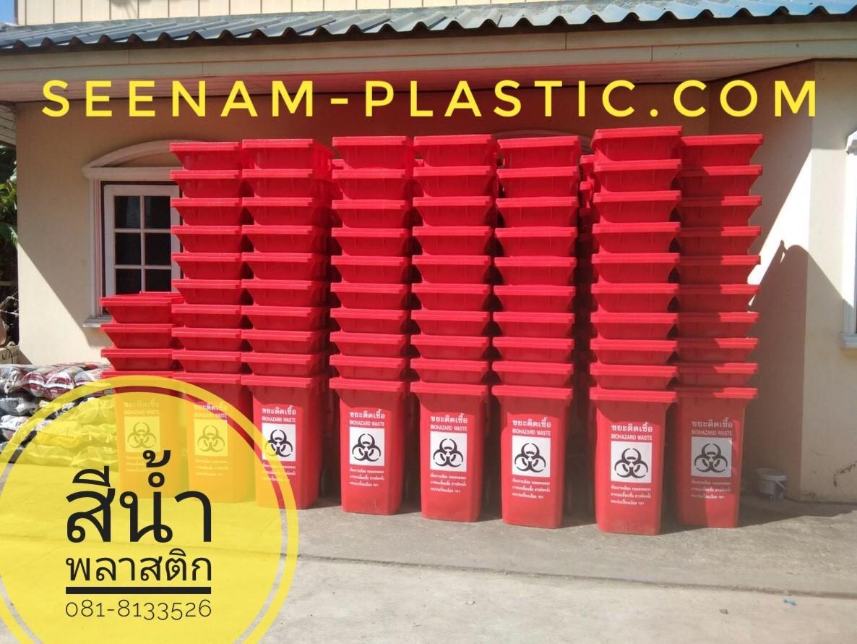 ถังขยะ120ลิตร, ถังขยะพลาสติก120ลิตร, ถังขยะพลาสติก, ถังขยะแยกประเภท120ลิตร, ถังขยะเทศบาล, ถังขยะกทม, ถังขยะฝา1ช่อง120ลิตร, ถังขยะมีล้อ120ลิตร, ขายส่งถังขยะพลาสติก, ถังขยะฝาเรียบ120ลิตร