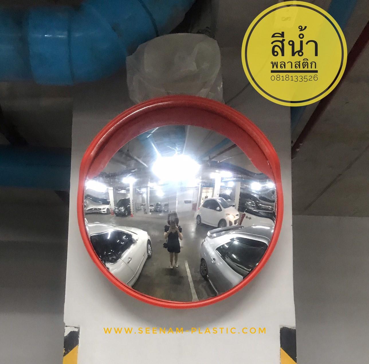 กระจกโค้งจราจร กระจกมองทางโค้ง กระจกติดทางโค้ง กระจกโค้ง กระจกโค้งส่องทาง กระจกจราจร กระจกโค้งนูน กระจกโค้งโพลี กระจกโค้งโพลีคาร์บอเนต