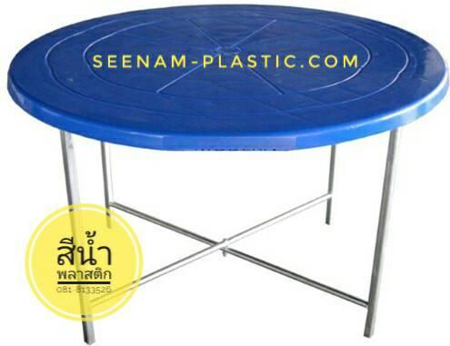 โต๊ะพับ โต๊ะจีน โต๊ะจีนหน้าพลาสติก โต๊ะทรงกลม โต๊ะพับกลม