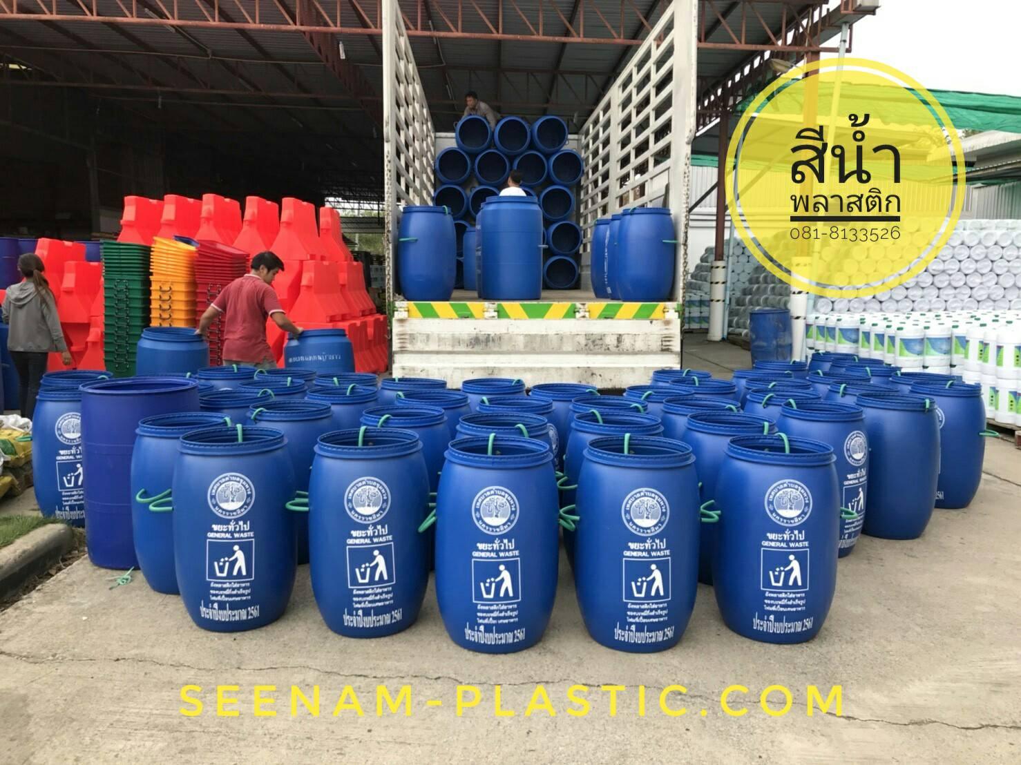 ถังขยะพลาสติก120ลิตร สีน้ำเงิน, ถังขยะพลาสติก ทรงกระบอก120ลิตร, ถังขยะเคมี120ลิตร สีน้ำเงิน, ถังขยะ120ลิตร ทรงกระบอก