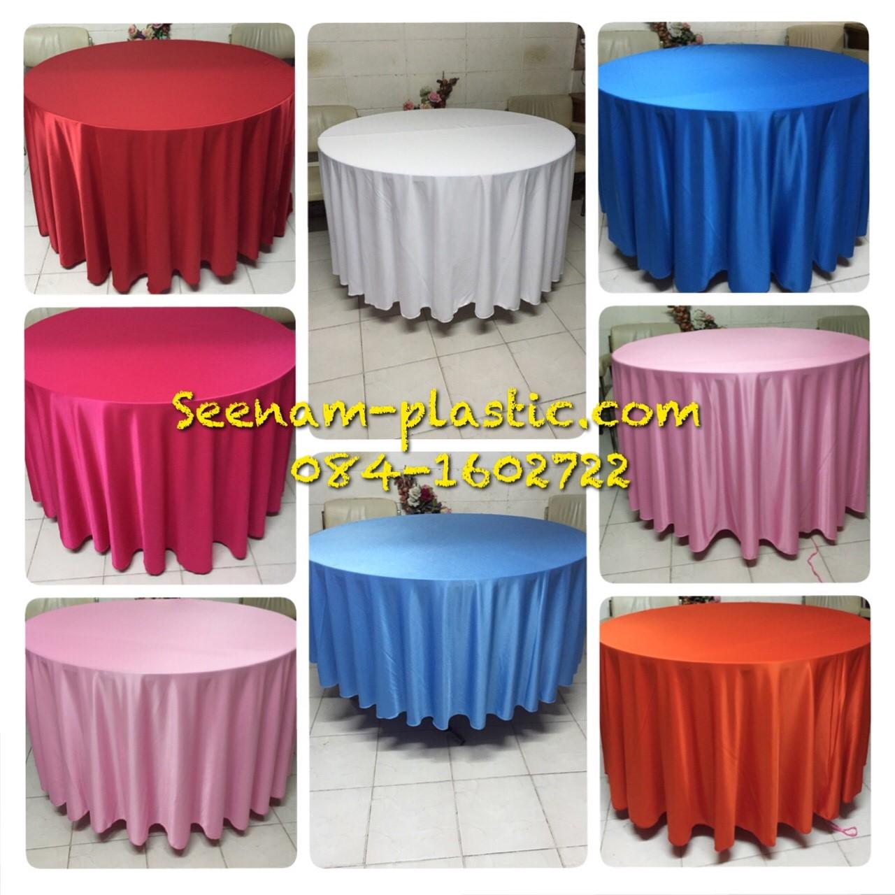 ผ้าคลุมโต๊ะพับ ผ้าคลุมโต๊ะจีน
