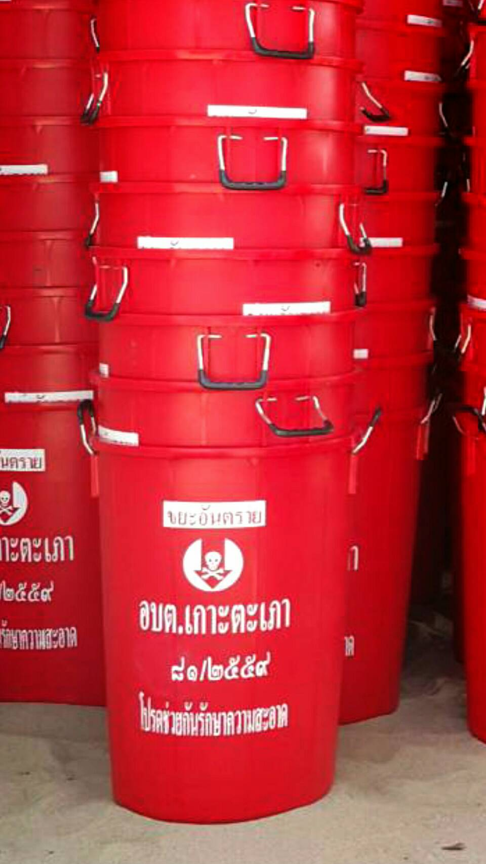 ถังขยะพลาสติก100ลิตร