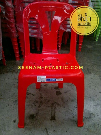 เก้าอี้พลาสติก เก้าอี้มีพนักพิง เก้าอี้พลาสติกเกรดเอ ขายส่งเก้าอี้พลาสติก