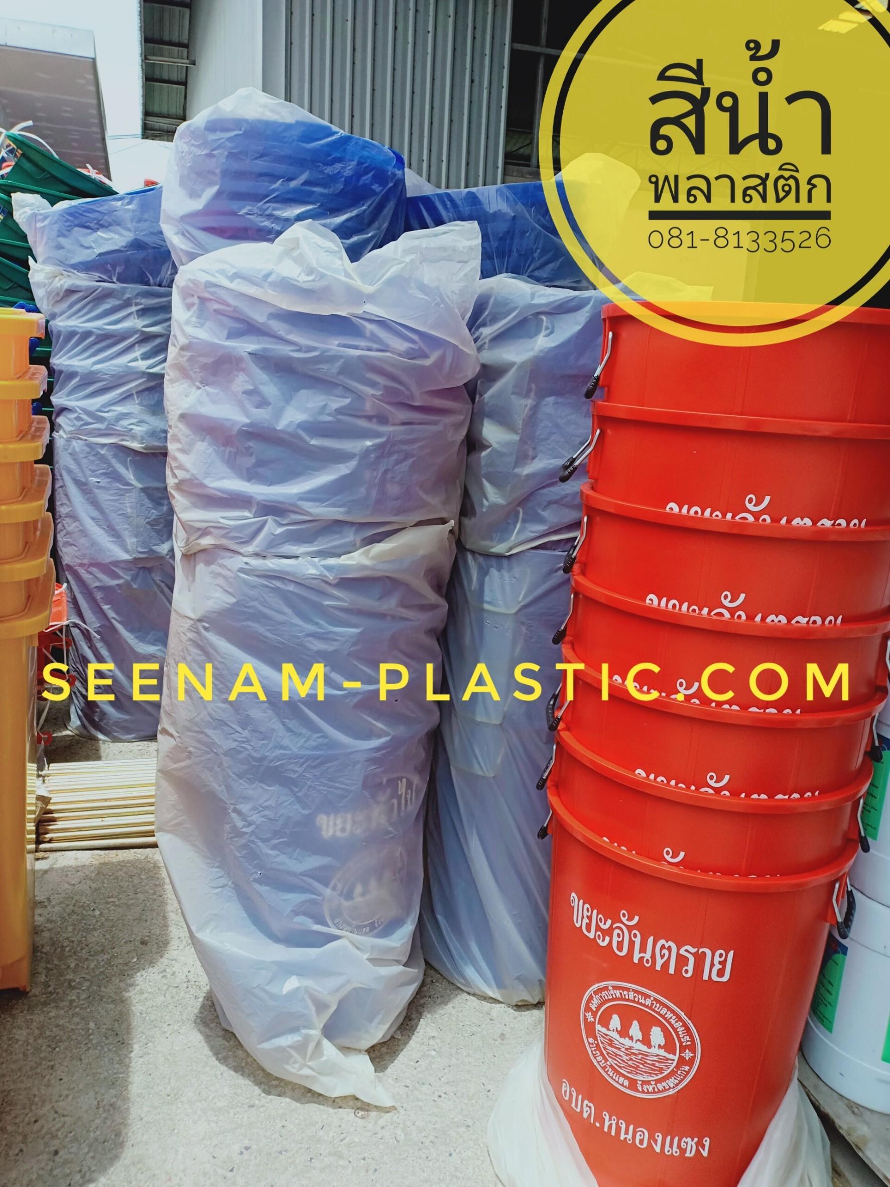 ถังขยะ100ลิตร ถังขยะพลาสติก100ลิตร มีล้อ ถังขยะพลาสติก ถังขยะเทศบาล ถังขยะกทม ขายส่งถังขยะพลาสติก