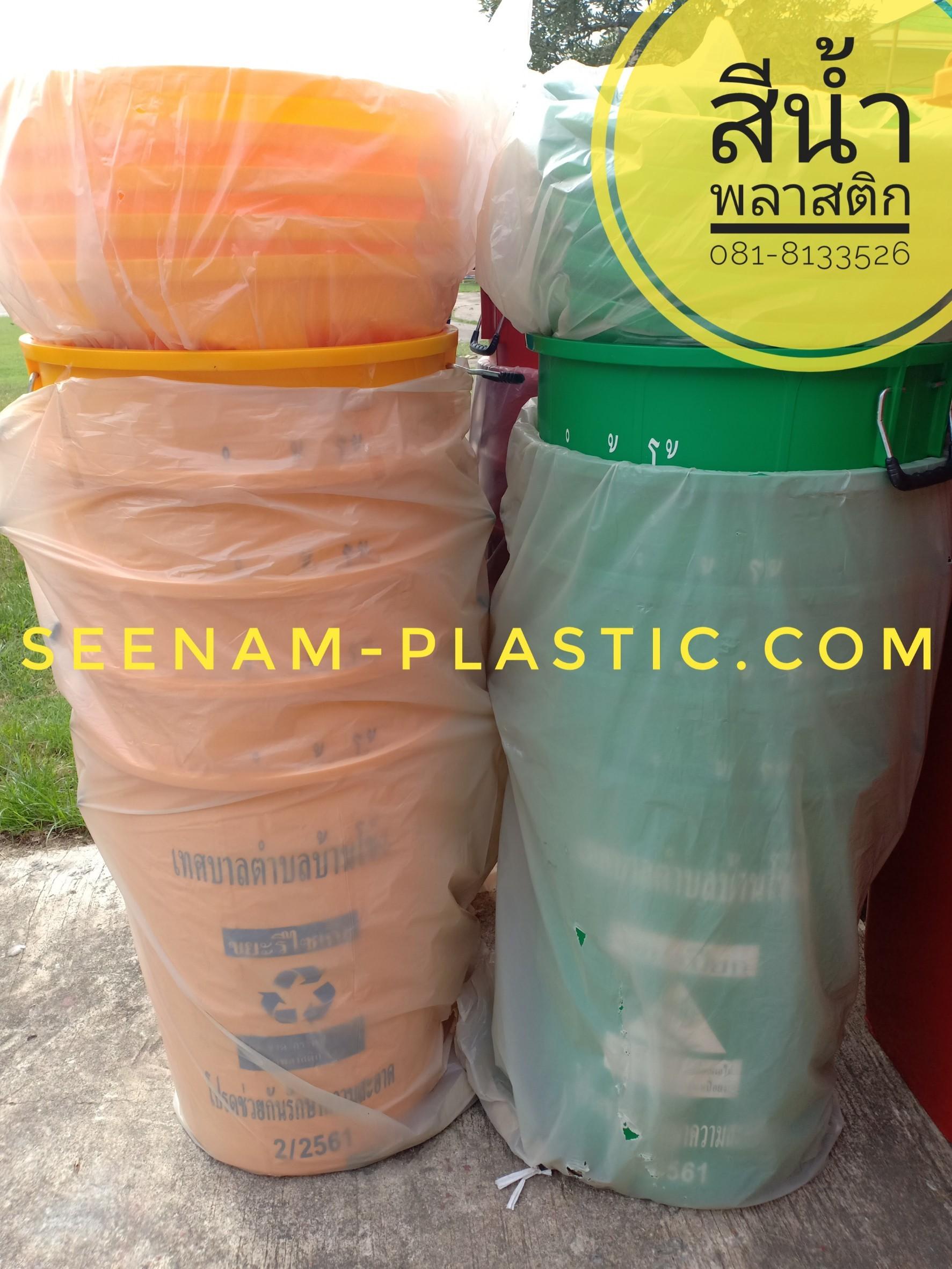 ถังขยะ100ลิตร ถังขยะพลาสติก100ลิตร ถังขยะพลาสติก ถังขยะเทศบาล ถังขยะกทม ขายส่งถังขยะพลาสติก
