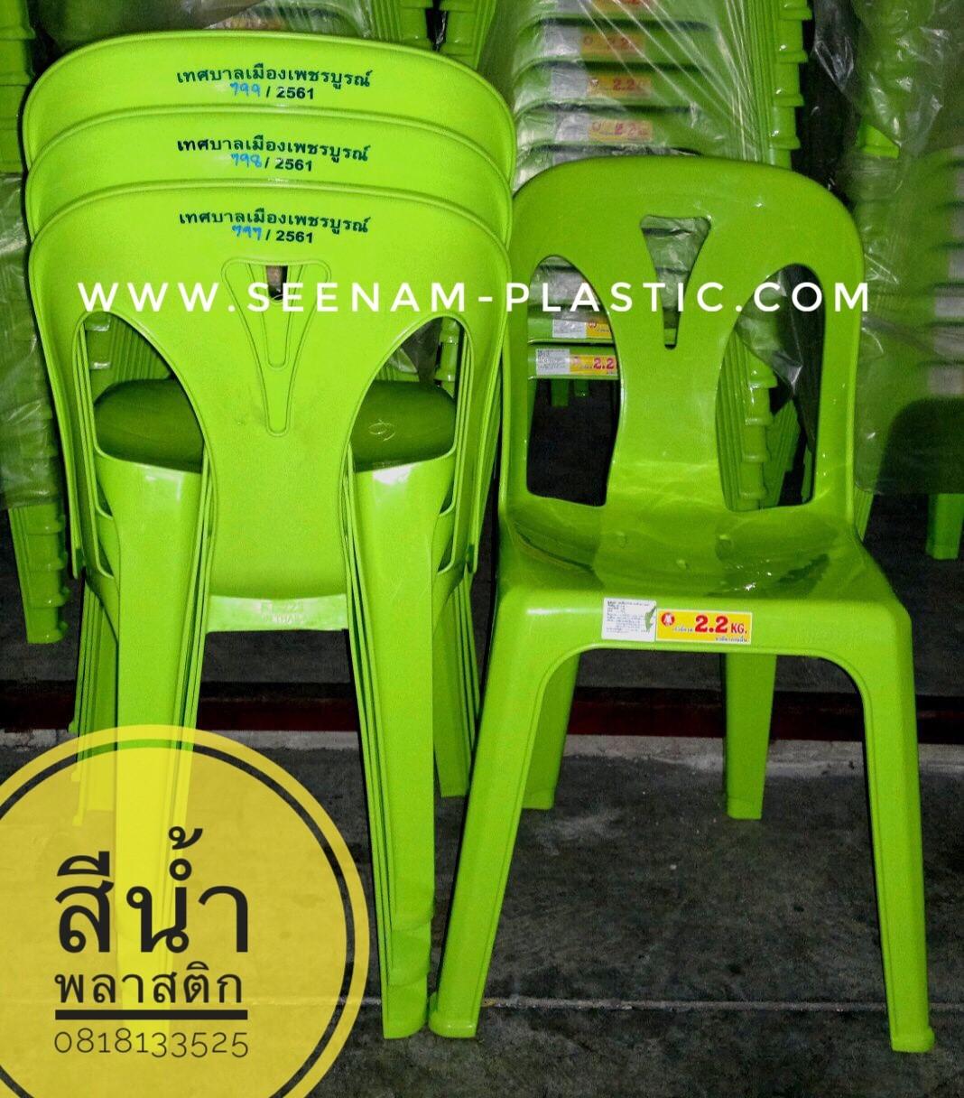 เก้าอี้พลาสติก เก้าอี้พลาสติกเกรดเอ plastic chair เก้าอี้ร้านอาหาร เก้าอี้ถวายวัด เก้าอี้SML เก้าอี้โต๊ะจีน เก้าอี้โต๊ะจีน ผ้าคลุมเก้าอี้ โต๊ะจีน โต๊ะพับเหล็ก โต๊ะพับขาเหลฺ็ก