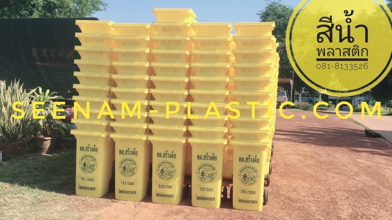 ถังขยะ120ลิตร ถังขยะพลาสติก120ลิตร ถังขยะพลาสติก ถังขยะเทศบาล ถังขยะกทม ขายส่งถังขยะพลาสติก