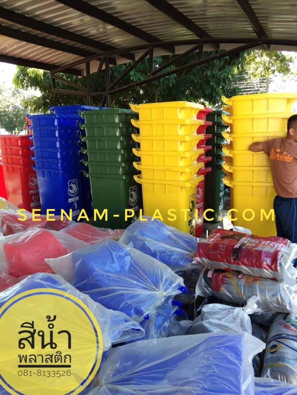 ถังขยะ240ลิตร ถังขยะพลาสติก240ลิตร ถังขยะพลาสติก ถังขยะเทศบาล ถังขยะกทม ขายส่งถังขยะพลาสติก