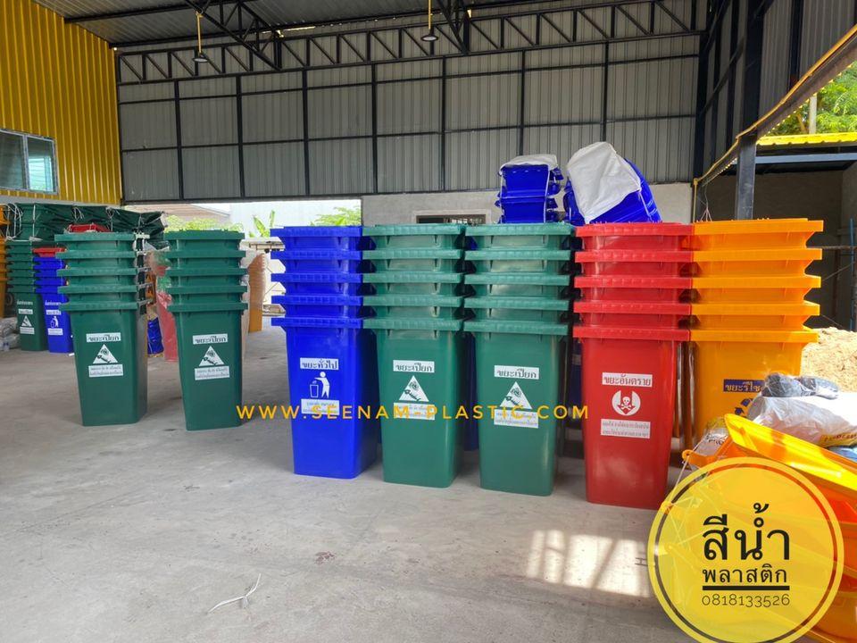 ถังขยะ240ลิตร, ถังขยะพลาสติก240ลิตร, ถังขยะพลาสติก, ถังขยะแยกประเภท240ลิตร, ถังขยะเทศบาล, ถังขยะกทม, ถังขยะฝา1ช่อง240ลิตร, ถังขยะมีล้อ240ลิตร, ขายส่งถังขยะพลาสติก, ถังขยะฝาเรียบ240ลิตร
