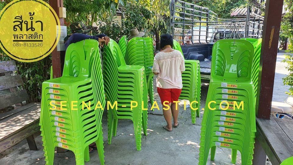 เก้าอี้พลาสติก ขายส่งเก้าอี้พลาสติก เก้าอี้พลาสติกเกรดเอ เก้าอี้มีพนักพิง plastic chair เก้าอี้ร้านอาหาร เก้าอี้ถวายวัด เก้าอี้SML เก้าอี้โต๊ะจีน เก้าอี้ทำบุญ เก้าอี้งานวัด เก้าอี้ร้านหมูกระทะ เก้าอี้พลาสติก เก้าอี้บริจาควัด เก้าอี้โต๊ะจีน