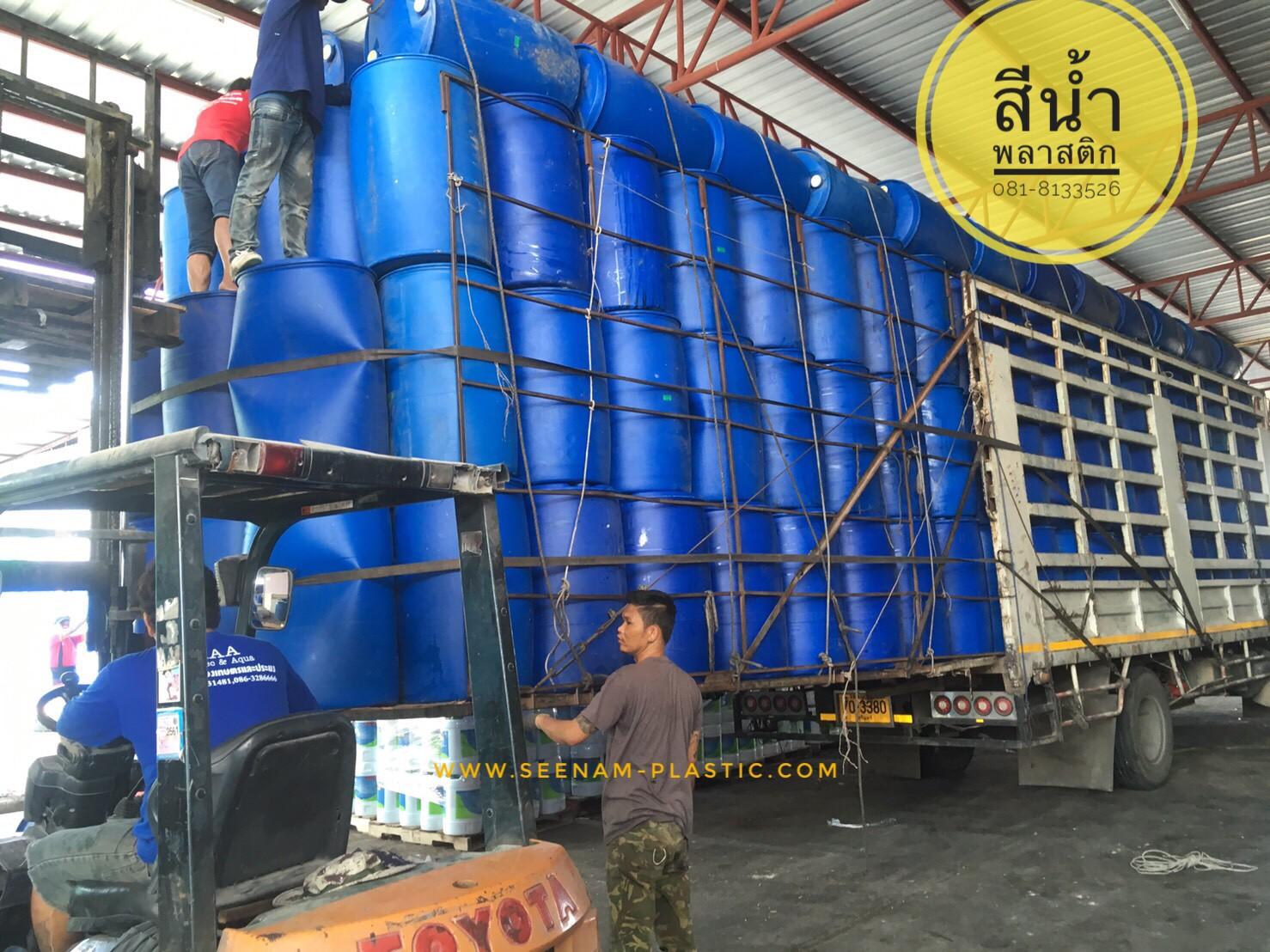 ถังขยะ200ลิตร ถังขยะเคมี200ลิตร สีน้ำเงิน ถัง200ลิตร ถังเคมี200ลิตร