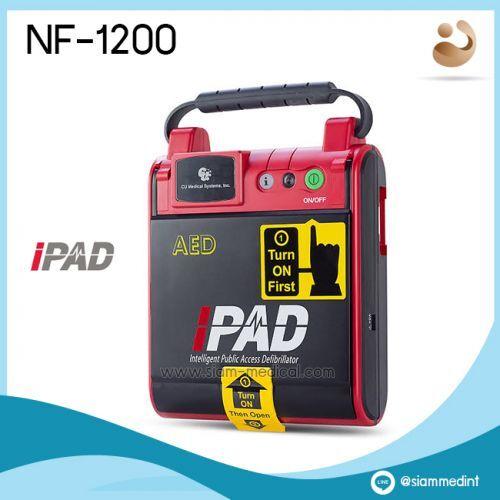 AED - เครื่องกระตุกหัวใจ