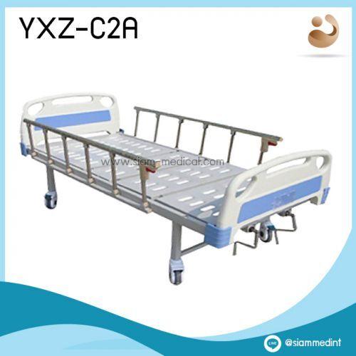 เตียงผู้ป่วยไฟฟ้า 2 ไก รุ่น YXZ-C2(YXZ-C202)