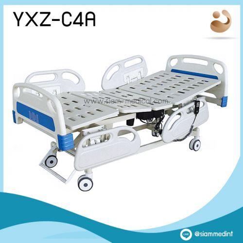 เตียงผู้ป่วย YXZ-C4A