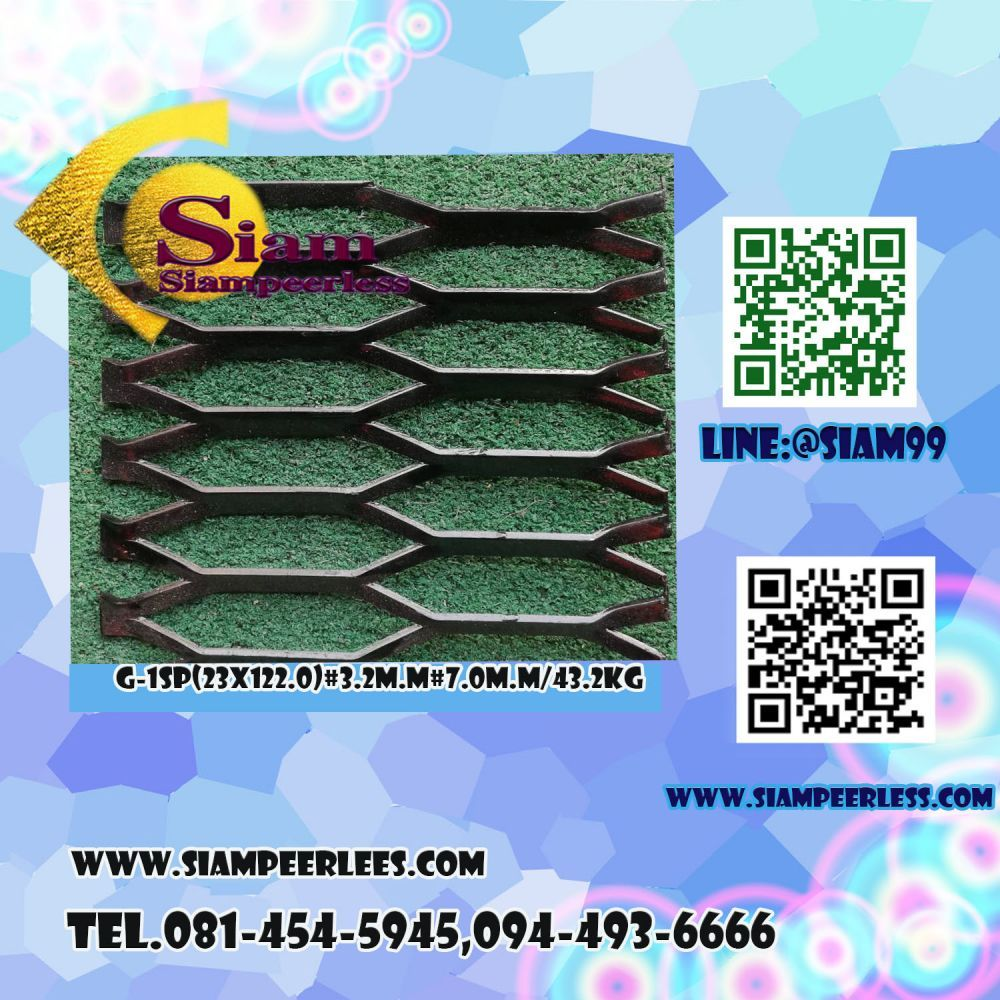 ตะแกรงเหล็กฉีก G-1 SP เหมาะสำหรับใช้ ทำบบรได ระเบียง มีความแข็งแรงรับน้ำหนักได้ดี