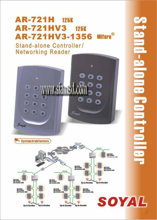 AR721HV Siamsd