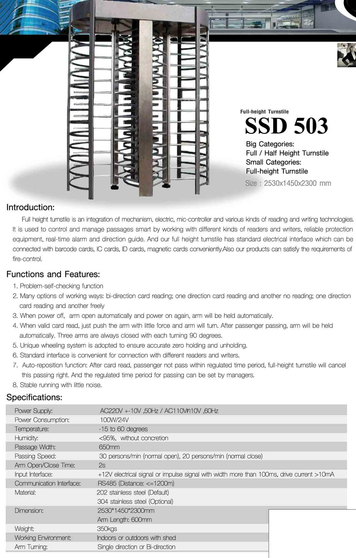 SSD FH03