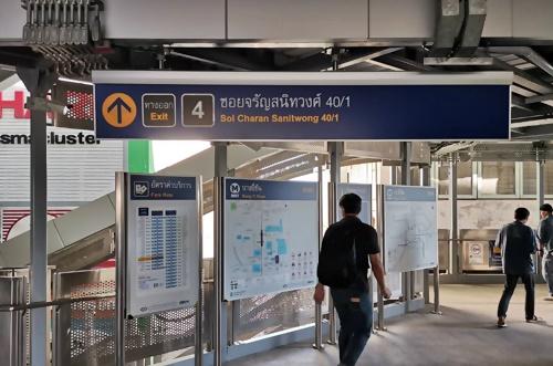 สถานีรถไฟฟ้า MRT บางยี่ขัน เดินเข้าซอย40/1 20 กว่าเมตร ร้านเช่าสูทอย่ซ้ายมือ