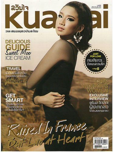 KUANJAI MAGAZINE-LAO MAGAZINE,ວາລະສານຂວັນໃຈ,MAGAZINE FOR THE MODERN WOMEN,Magazine in LAO,LAO Business Directory