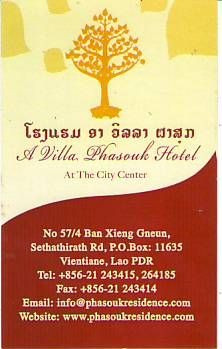 A VILLA PHASOUK HOTEL,Hotel in Vientiane Capital