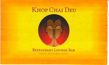 KHOP CHAI DEU-LAO PDR,Restaurant Lounge Bar,Catering Service,Restaurant Lounge Bar,Wedding-Birthday Parties,LAO Business directory