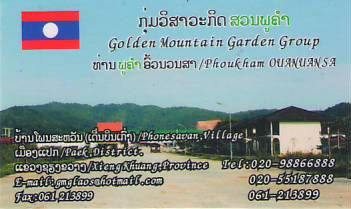 GOLDEN MOUTIN GARDEN GROUP-LAO PDR,Hotel, Resort  & Guesthouse,Meeting room,Restaurant,Night Market, exhibition Center,Bus Station,LAO Biz DIRECTORY,Business directory,ASEAN BUSINESS DIRECTORY,WWW.ASEANBIZDIRECTORY.COM