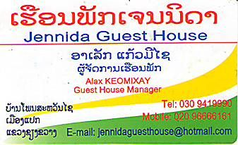 JENNIDA GUEST HOUSE-LAO PDR,Guest House in Xieng Khuoang province,LAO Biz DIRECTORY,Business directory,ASEAN BUSINESS DIRECTORY,WWW.ASEANBIZDIRECTORY.COM