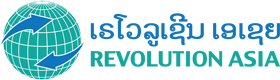 REVOLUTION TRANSLATION ASIA CO.,LTD.-LAO PDR,Vientiane Capital,Translation & Interpreting Services,LAO Biz DIRECTORY,Business directory,ASEAN BUSINESS DIRECTORY,WWW.ASEANBIZDIRECTORY.COM