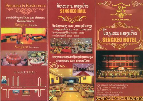 SENGKEO HOTEL-LAO PDR,Hotel in Vientiane Capital, near National Convention Center,LAO Biz DIRECTORY,Business directory,ASEAN BUSINESS DIRECTORY,WWW.ASEANBIZDIRECTORY.COM