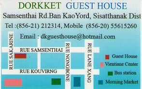 DORKKET GUEST HOUSE-LAO PDR,8 Rooms,Guest House on Samsenthai Road, near Simueng Temple, Vientiane Capital,LAO BUSINESS DIRECTORY,ASEAN BUSINESS DIRECTORY,WWW.ASEANBIZDIRECTORY.COM