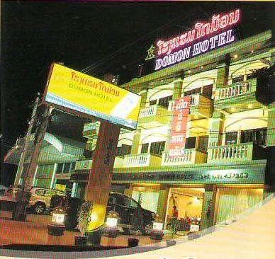 DOMON HOTEL-LAO PDR,Hotel in Vientiane Capital, near ITECC,LAO Business Directory