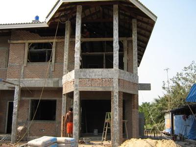 รบสร้างบ้าน