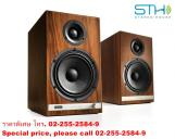 AudioEngine HD6 Walnut Flagship Powered Speakers