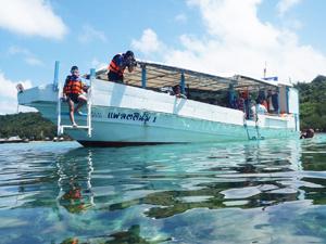 เรือสีฟ้าทัวร์ดำน้ำเกาะทะลุ
