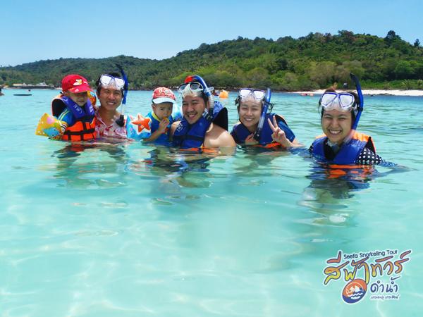 ดำน้ำ-เกาะทะลุ