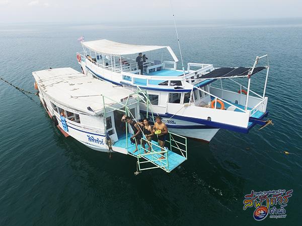 เรือสีฟ้าทัวร์
