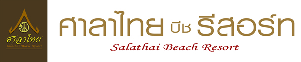 ศาลาไทยบีชรีสอร์ท