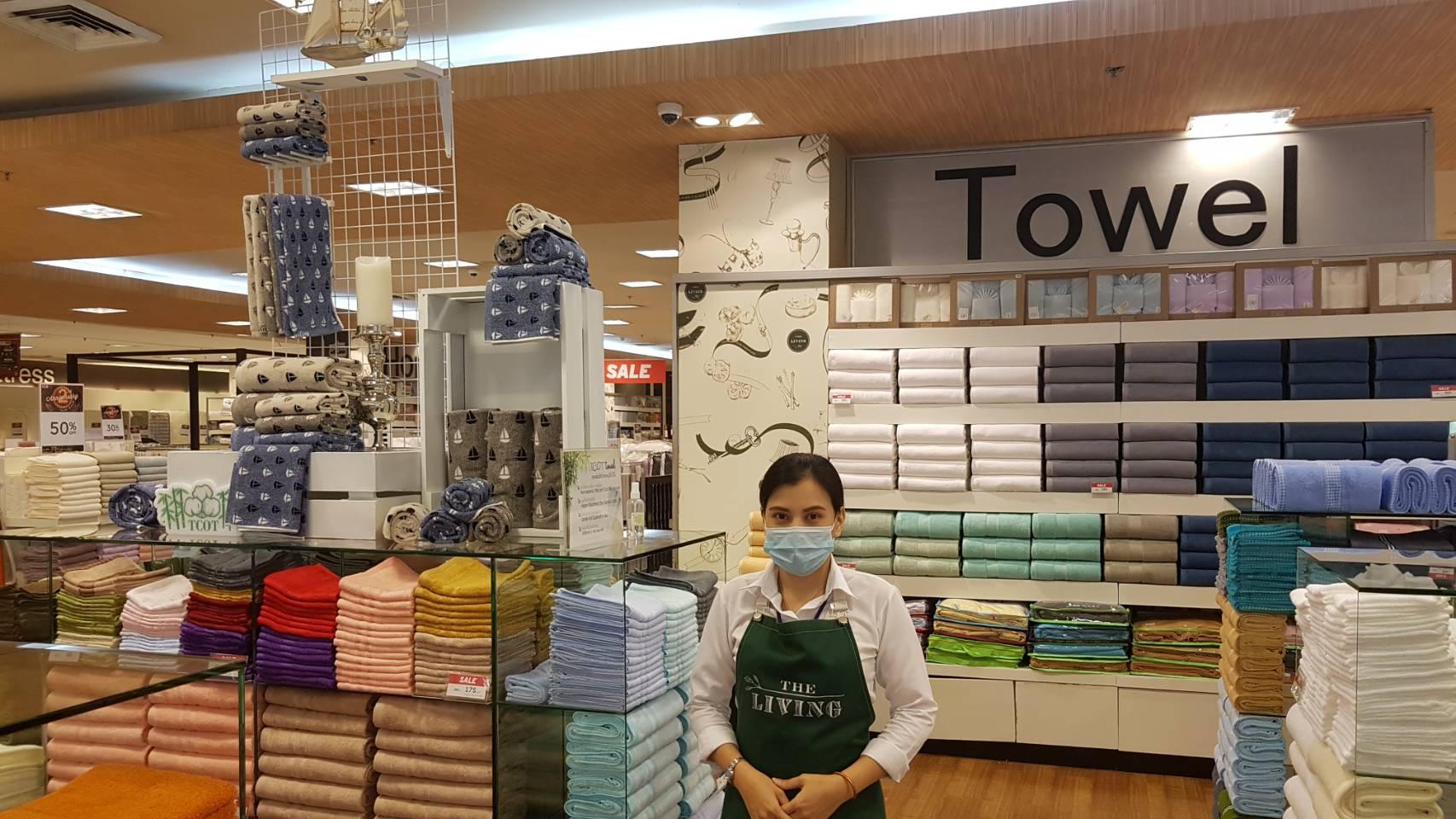 ผ้าขนหนู ผ้าเช็ดตัว เดอะมอลล์ ท่าพระ towel tcot
