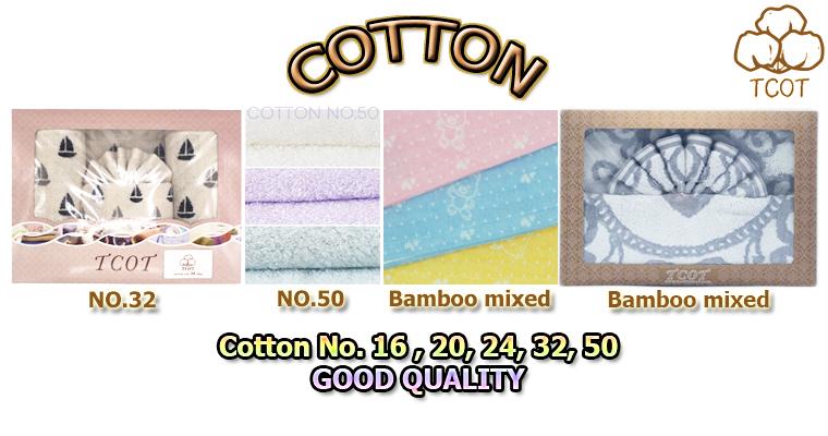 ผ้าขนหนู ผ้าเช็ดตัว tcot tcottowel ฝ้าย cotton เบอร์50 ผ้าเช็ดมือ เนื้อนุ่ม
