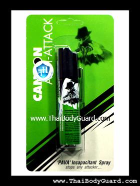 CANNON : Anti-Attack ( PAVA )